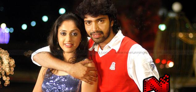 Betting bangaru raju telugu full movie money saving forum matched betting guide