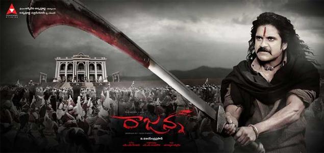 RajaSingam (2021) [Tamil + Telugu] HD Movie
