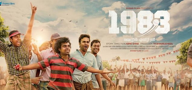 1983 Review | 1983 Malayalam Movie Review by Veeyen | nowrunning