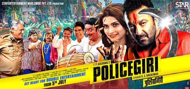 Policegiri (2013) | Policegiri Hindi Movie | Movie Reviews, Showtimes |  nowrunning