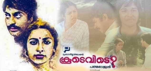 Koodevide (1983) | Koodevide Malayalam Movie | Movie Reviews ...