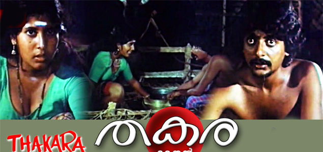Thakara (1979) | Thakara Malayalam Movie | Movie Reviews ...