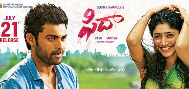 Fidaa (2017) | Fidaa Telugu Movie | Movie Reviews, Showtimes | Nowrunning