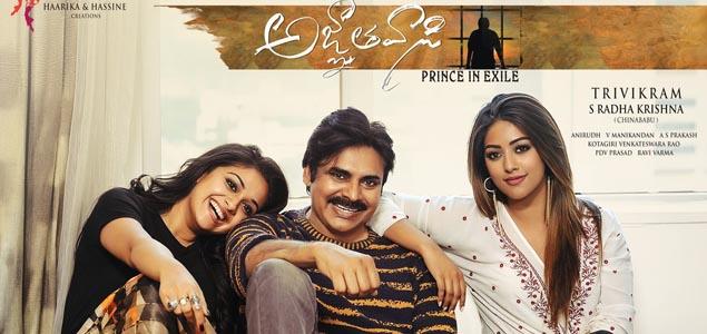 Agnathavasi Review Agnathavasi Telugu Movie Review By Nr Nowrunning