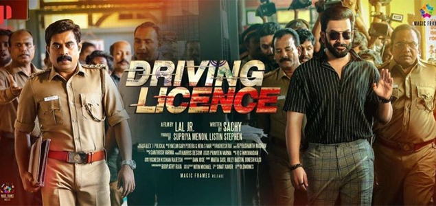 Driving Licence Review | Driving Licence Malayalam Movie Review by ...