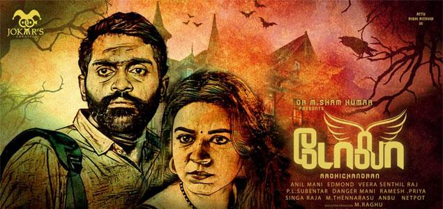 Tamil new hd movie 2020