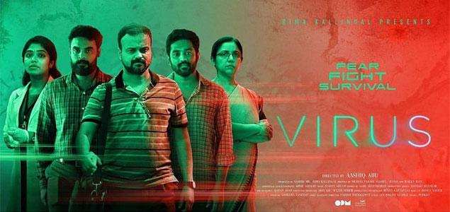 Virus Malayalam Movie Download Leaked By Filmyzilla »FilmyOne.com