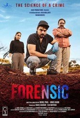Forensic 2020 Forensic Malayalam Movie Movie Reviews Showtimes Nowrunning