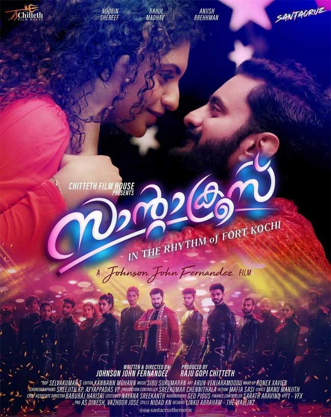SantaCruz (2021) Malayalam