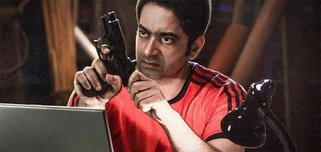 Guardian (2021) Malayalam HD Movie