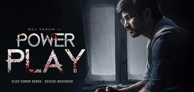 Power Play Telugu Movie Download Leaked by Filmyzilla »FilmyOne.com
