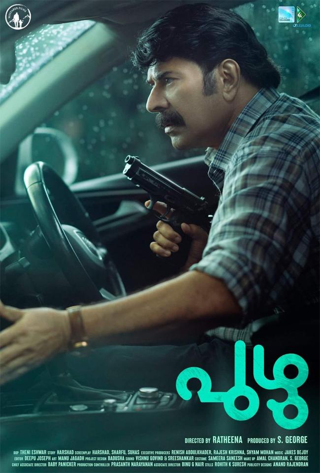 PUZHU (2021) Malayalam