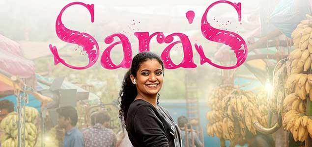Saras (2021)   Saras Malayalam Movie   nowrunning