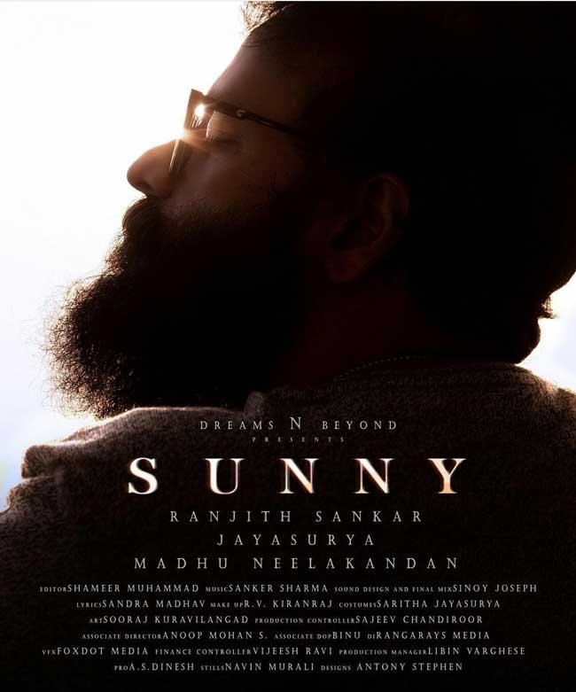 Sunny (2021) Malayalam